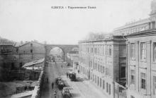 Одесса. Каратнинная балка и Строгановский мост, по направлению к морю
