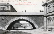 Новиков мост, в перспективе мост Коцебу и Строгановский мост