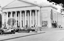 Кинотеатр «Родина». Фотограф Николай Корнеевич Клювак. Одесса, 1961 г.