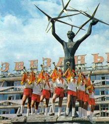 Пионерский лагерь «Молодая гвардия». Фото в путеводителе-справочнике «Одесса». 1989 г.