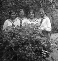 Украинский «Артек». 1940 г.
