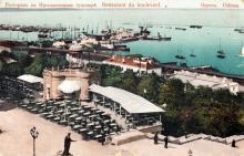 1893 г.