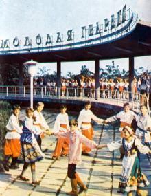В вихре танца. Фотография В. Вереина и И. Кропивницкого в брошюре-фотоочерке «Пионерлагерь «Молодая гвардия», 1986 г.