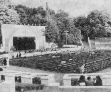 Зеленый театр (1944 — 1991)