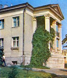 Пансионат артистов цирка. Фото в архитектурно-историческом очерке «Одесса», 1984 г.
