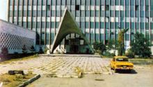 Селекционно-генетический институт. Фото в путеводителе-справочнике «Одесса», 1984 г.