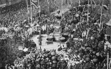 Открытие памятника А.С. Пушкину, 16 апреля 1889 г.