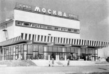 Кинотеатр «Москва». Фото из книги «Город-герой Одесса» из серии «Архитектура городов-героев». 1977 г.
