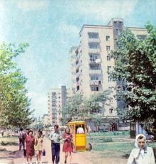 Улица Филатова. Фото в сборнике «Улицы рассказывают», 1976 г.