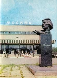 Фото в сборнике «Улицы рассказывают», 1976 г.