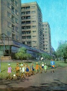 Новые дома на Комсомольском бульваре. Фото в сборнике «Улицы рассказывают», 1976 г.