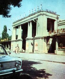 Кинотеатр «Золотой берег»