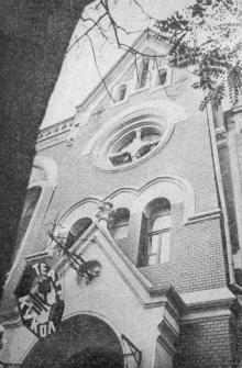Театр кукол. Фото в путеводителе «Одесса». 1976 г.