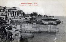 Открытка, 1902 г.