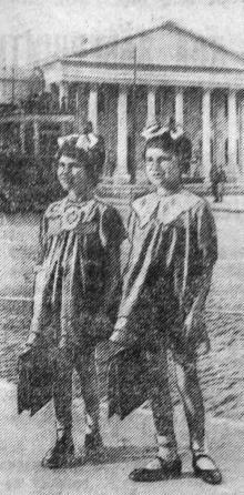 Фото в газете «Большевистское знамя». 8 сентября 1940 г.