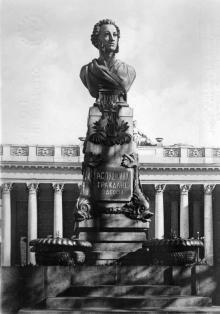 Одесса. Памятник Пушкину. Фото Гельфгата. Открытое письмо. 1930-е гг.