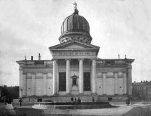 Вид собора с восточной стороны после реконструкции 1903 г.
