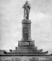 Проект памятника К. Марксу, скульптор Г.С. Теннер, архитекторы К.Б. Корченов, А.С. Назарец и В.Л. Фельдштейн, 1940-е годы