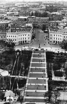 Фото А. Сергеева. Почтовая карточка. 1966 г.