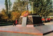 Одесса. Памятник погибшим героям, погибшим в боях за революцию. Фото А. Шагина. Открытка из набора «Город-герой Одесса». 1969 г.