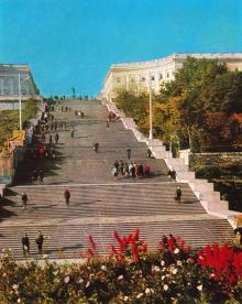 Одесса. Потемкинская лестница. Фото А. Шагина. Открытка из набора «Город-герой Одесса». 1969 г.