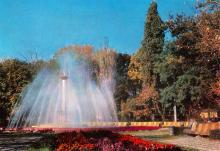 Одесса. В парке «Аркадия». Фото А. Шагина. Открытка из набора «Город-герой Одесса». 1969 г.
