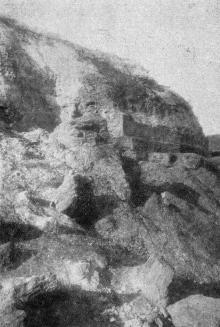 Средний Фонтан. Обвалы. Фото в «Генеральной схеме противооползневых мероприятий побережья гор. Одессы». 1940 г.