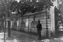Одесса, Французский бульвар, 42, забор и ворота дачи Маврокордато, 1942 г.