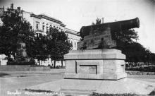 Памятник «Пушка» (1917 — 1941)