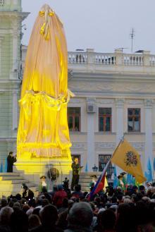 Открытие памятника Екатерине II, фото Е. Волокина, 27 октября 2007 г.