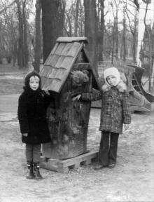 Детский сектор парка Шевченко, 1970-е гг.