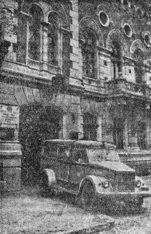 Машина «скорой помощи» выезжает из ворот станции. Фото Я. Левита в газете «Знамя коммунизма», 17 мая 1953 г.
