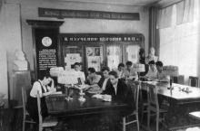 Одесса. Областная партшкола. Кабинет соц. эконом. наук. Фото из выпускного альбома 1948-1950 гг.