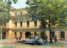 Дом, в котором проживал А.С. Пушкин. Фото в иллюстрированном буклете «Одесса», 1957 г.