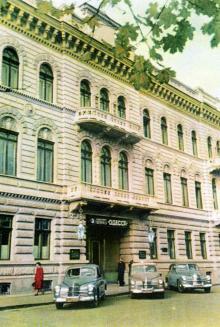 Гостиница «Одесса». Фото в иллюстрированном буклете «Одесса», 1957 г.