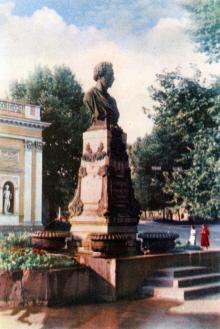 Памятник А.С. Пушкину. Фото в иллюстрированном буклете «Одесса», 1957 г.