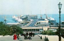 Одесса. Морской вокзал. Фото Г. Петренко. Открытка из серии «Город-герой Одесса». 1975 г.