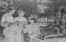 В Одесском санатории Министерства трудовых резервов. Фото А. Фатеева в газете «Знамя коммунизма», 02 августа 1952 г.