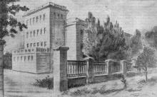 Здание школы № 74 на улице Ботанической. Рисунок преподавателя Д.Г. Бурлаки в газете «Знамя коммунизма», 01 сентября 1954 г.