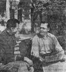 В доме отдыха моряков. Фото Я. Левита в газете «Знамя коммунизма», 29 мая 1953 г.