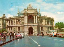 Одеса. Оперний театр. Фото Р. Якименка. Поштова листівка. 1973 р.