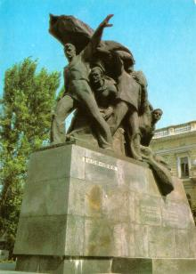 Одесса. Памятник героям-потемкинцам. Фото А. Рязанцева. Набор открыток «Одесса». 1988 г.