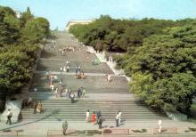 Одесса. Потемкинская лестница. Фото А. Рязанцева. Набор открыток «Одесса». 1988 г.