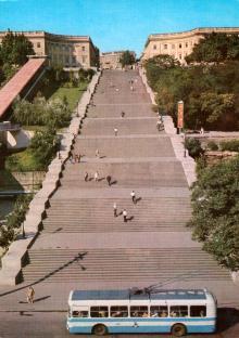 Одесса. Потемкинская лестница. Фото Е. Света. Почтовая карточка. 1977 г.