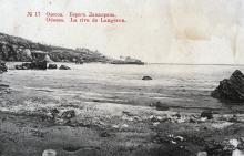 Любительское фото, 1907 г.