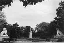 Одесса. Парк санатория им. Чкалова. Фото В. Пульвера. Почтовая карточка. 1950-е гг.