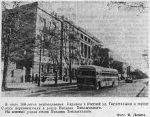 Заметка в газете «Знамя коммунизма» 18 мая 1954 г.
