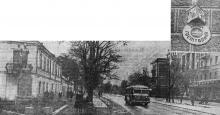 Одесса. Улица Госпитальная. Фото в газете «Знамя коммунизма» 13 января 1953 г.