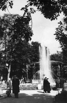 Одесса. Городской сад. Конец 1960-х гг.