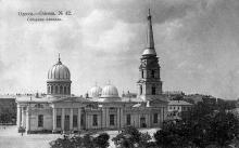Одесса.  Спасо-Преображенский собор. 1903 г.